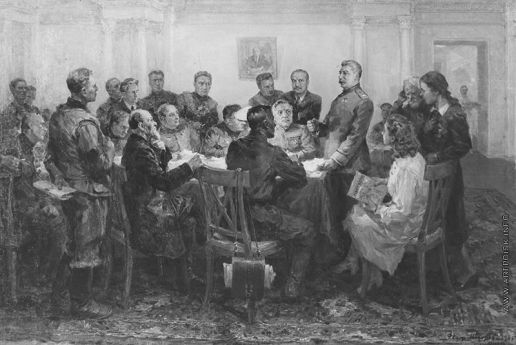 Партизаны на приеме у Сталина. Модоров Ф. А. [1890—1967]
