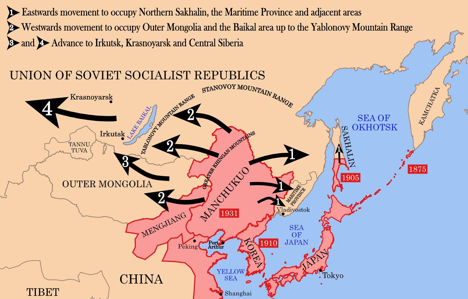 Несостоявшаяся военная кампания Императорской Японии против СССР