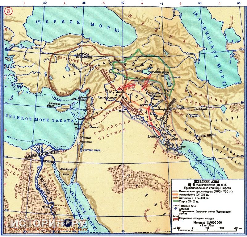 Древний Ближний Восток