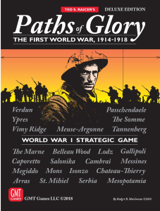 Пути Славы (Paths of Glory)